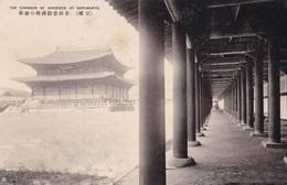 KEIJO / KEIFUKUKYU / THE CORRIDOR OF KINSEIDEN - Korea (Zuid)
