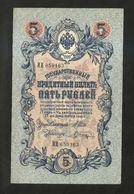 RUSSIA - RUSSIAN EMPIRE - 5 ROUBLES (1909) - Russia