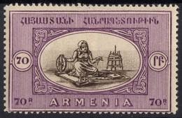 ARMENIE  N* 100  TB - Armenia