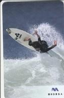 Bulgaria - Surfing - Bulgaria