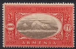 ARMENIE  N* 101  TB - Armenia