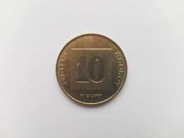 10 Agorot Münze Aus Israel 2008 (vorzüglich) - Israel