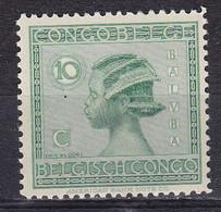 Congo Belge - Belg.Kongo Nr 107  Neufs - Postfris - MNH  (XX) - Congo Belge