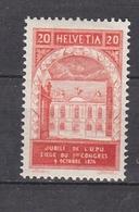UPU -  SCHWEIZ SWITZERLAND SWISS 1924  MI 192 BX MNH - UPU (Universal Postal Union)