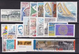 D804/ LOT FRANCE NEUF** - France
