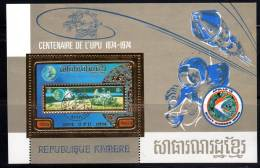 KHMERE - 1974 - BLOC N°33 B **  U.P.U / APOLLO 15 - Cambodia