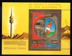 KHMERE - 1975 - BLOC N°33 C **  J.O MONTREAL 76 - Cambodia