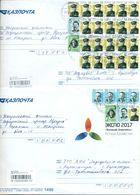 Kazakhstan. Four Registered Envelopes Passed The Mail. - Kazakhstan
