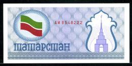 355-Tatarstan Billet De 100 Roubles 1991-92 AM854 Uniface Neuf - Tatarstan