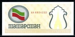 355-Tatarstan Billet De 100 Roubles 1991-92 AA693 Uniface Neuf - Tatarstan