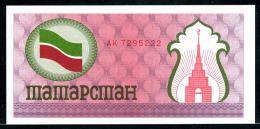 355-Tatarstan Billet De 100 Roubles 1991-92 AK729 Uniface Neuf - Tatarstan