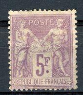 N°95 5 FR VIOLET SUR LILAS NEUF * AVEC GOMME D'ORIGINE. Cote 650 €. - 1876-1898 Sage (Type II)