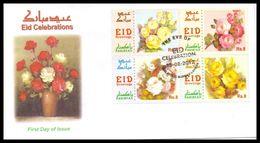 2012 Pakistan Eid Celebrations – Rose Flower FDC - Roses