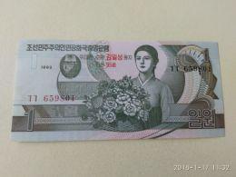 1 Won 1992 - Corea Del Nord