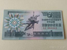1 Won 1988 - Corea Del Nord