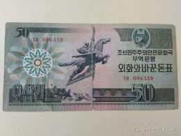 50 Won 1988 - Korea, North