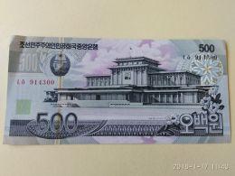 500 Won 1998 - Corea Del Nord