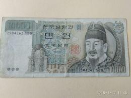 10000 Won  1983 - Corea Del Sud