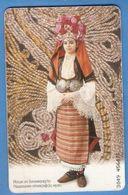 Chip Phonecard From BULGARIA - Bulgaria