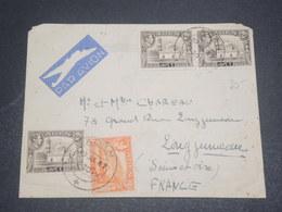 ADEN - Enveloppe Par Avion Pour La France En 1947 , Affranchissement Plaisant - L 12320 - Aden (1854-1963)