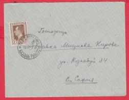 222694 / 1930  - TPO TRAIN POST OFFICE KAZANLAK - TULOVO Bulgaria Bulgarie Bulgarien Bulgarije - 1909-45 Königreich