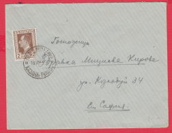 222694 / 1930  - TPO TRAIN POST OFFICE KAZANLAK - TULOVO Bulgaria Bulgarie Bulgarien Bulgarije - 1909-45 Royaume