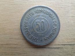 Jordanie  50  Fils  1964  Km 11 - Jordanie