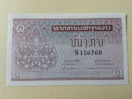 1 Kip 1962 - Laos