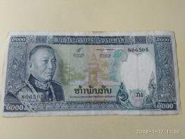 5000 Kip 1975 - Laos