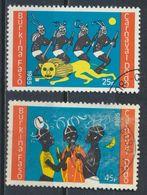 °°° BURKINA FASO - Y&T N°671/73 - 1985 °°° - Burkina Faso (1984-...)
