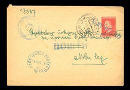 Yugoslavia - Envelope With Hand Overprint, Cyrillic Letters In Blue Color 'Sluzbeno' / As Is On Scan, 2 Scans - 1945-1992 République Fédérative Populaire De Yougoslavie