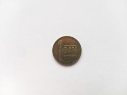 1 Ban Münze Rumänien 2011 (sehr Schön) - Rumänien