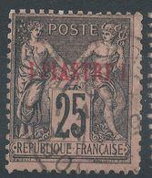 Lot N°39488   N°4, Oblit Cachet à Date De CONSTANTINOPLE (TURQUIE) - Oblitérés