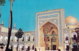 IRAN - Meshid - Holy Treshold Of Emamreza - Circulated - Iran