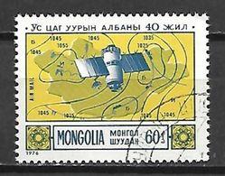 MONGOLIE    -   Cosmos  /  Espace.  Oblitéré . - Space