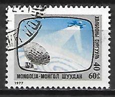 MONGOLIE    -   Cosmos  /  Espace /  Télécoms.  Oblitéré . - Space