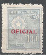 Paraguay 1935. Scott #O94 (M) National Emblem - Paraguay