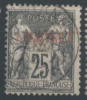 Lot N°39493   N°4, Oblit Cachet à Date De SMYRNE (TURQUIE-D'ASIE) - Oblitérés