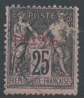 Lot N°39497   N°4, Oblit Cachet à Date Bleu De TRIPOLI  (SYRIE) - Oblitérés