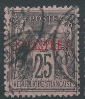 Lot N°39498   N°4, Oblit Cachet à Date De  (SYRIE), A Déchiffrer - Oblitérés