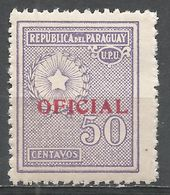 Paraguay 1935. Scott #O95 (M) National Emblem - Paraguay