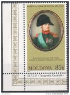 """Moldova 2007 """"Napoleon I (1769 - 1821)"""" 1v Quality:100% - Moldavie"""