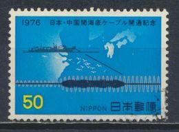 °°° JAPAN - Y&T N°1201 - 1976 °°° - 1926-89 Empereur Hirohito (Ere Showa)