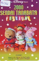 Télécarte Japon * 110-211500 * THE DISNEY STORE  (5126) TANABATA * WINNIE THE POOH * JAPAN Phonecard * TIRAGE 3.000 - Disney