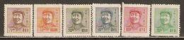 East China 1949 Mi# 67, 69-73 (*) Mint No Gum - Mao Tse-tung - China