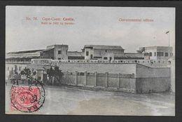 GHANA - GOLD COAST - Cape Coast Castle - Governmental Offices - Ghana - Gold Coast