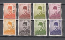 Indonesia 1960,7V,part Set,president Soekarno Ovpt R!AU,MNH/Postfris(A3534) - Indonesië