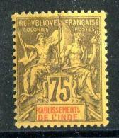INDE ( POSTE ) : Y&T  N°  12  TIMBRE  NEUF  AVEC  TRACE  DE  CHARNIERE , A  VOIR . - India (1892-1954)