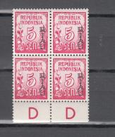Indonesia 1954,4V In 4block,ovpt R!AU,MNH/Postfris(A3535) - Indonesië