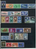 Nigeria, Lotto Francobolli Tutti Nuovi (**) - Nigeria (1961-...)